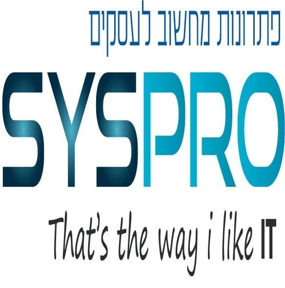 syspro באנר ראשי