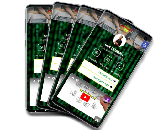 כרטיס ביקור דיגיטלי עסקי חבילת זהב